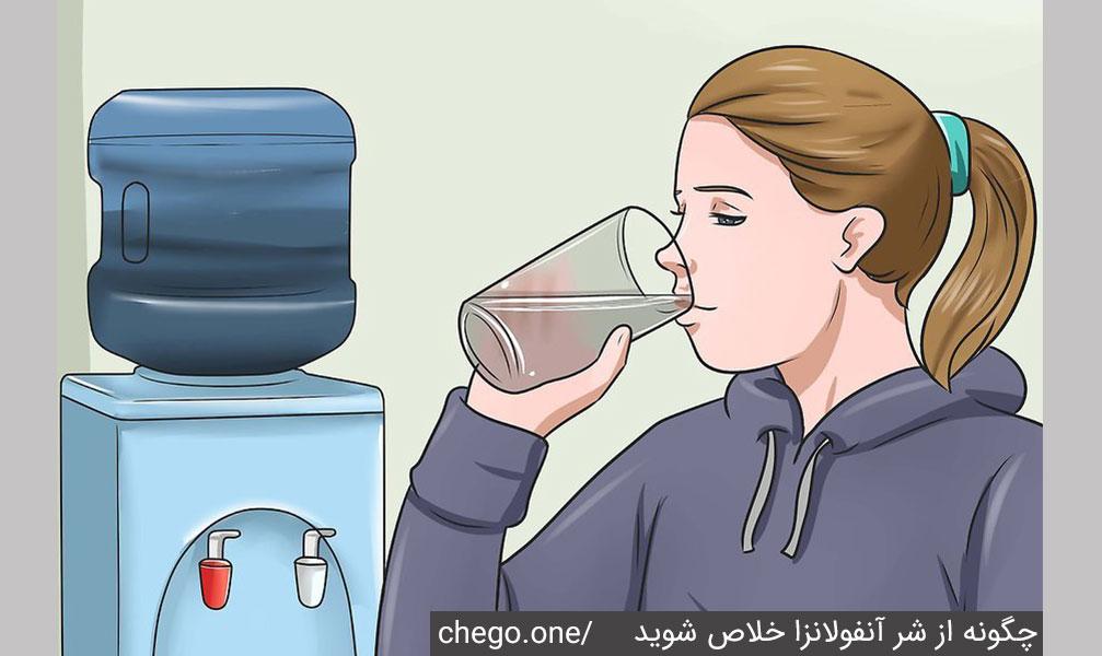 چگونه از شر بیماری خلاص شوید