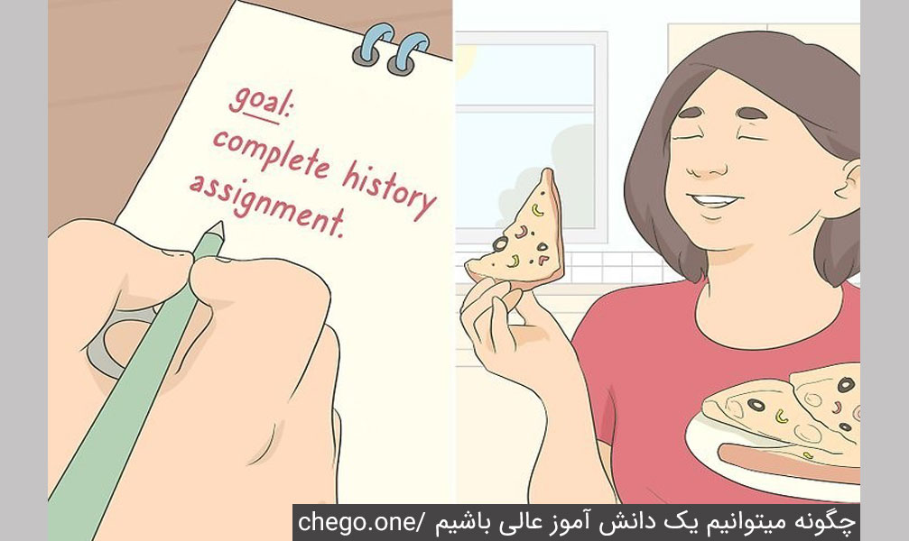دانش آموز عالی بودن
