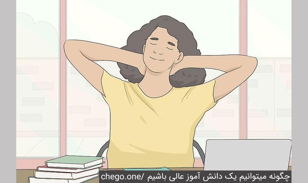 استراحت در بین مطالعه
