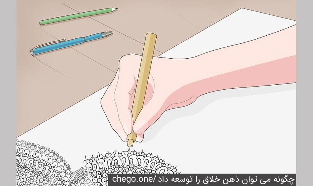 پرورش ذهن خلاق