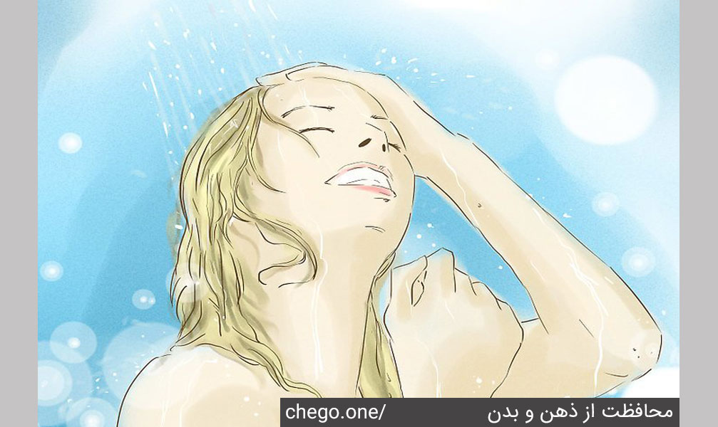 شستشوی مو با آب سرد