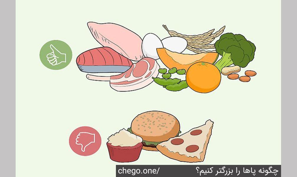 استفاده غذای بیشتر