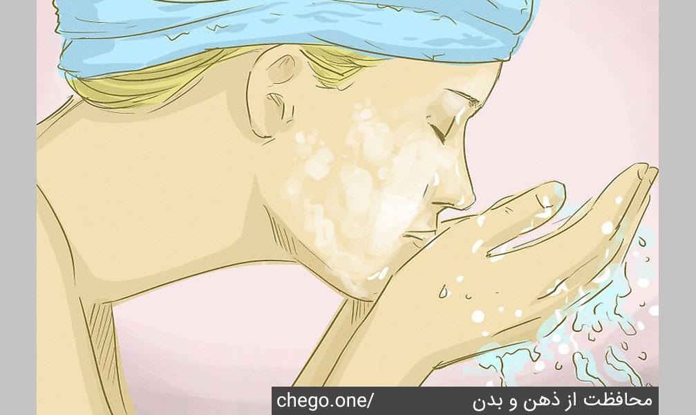 شستشوی پوست