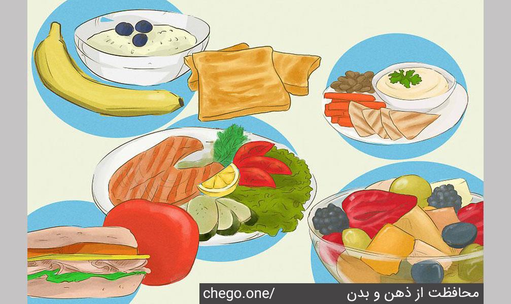 استفاده از غذای سالم