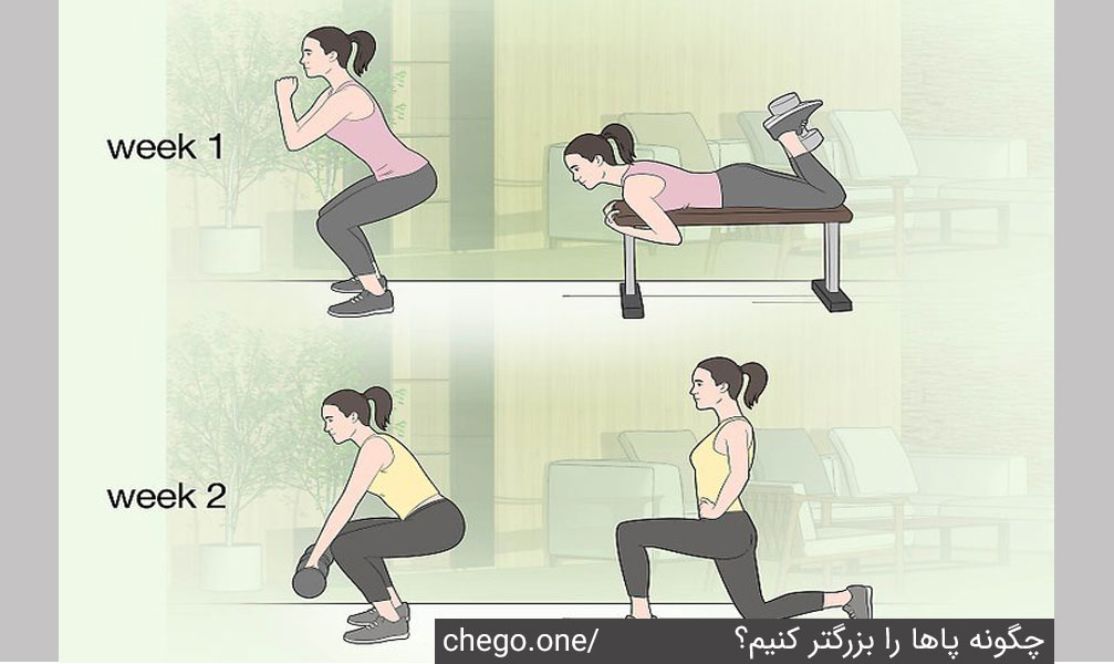 ورزش های شدید