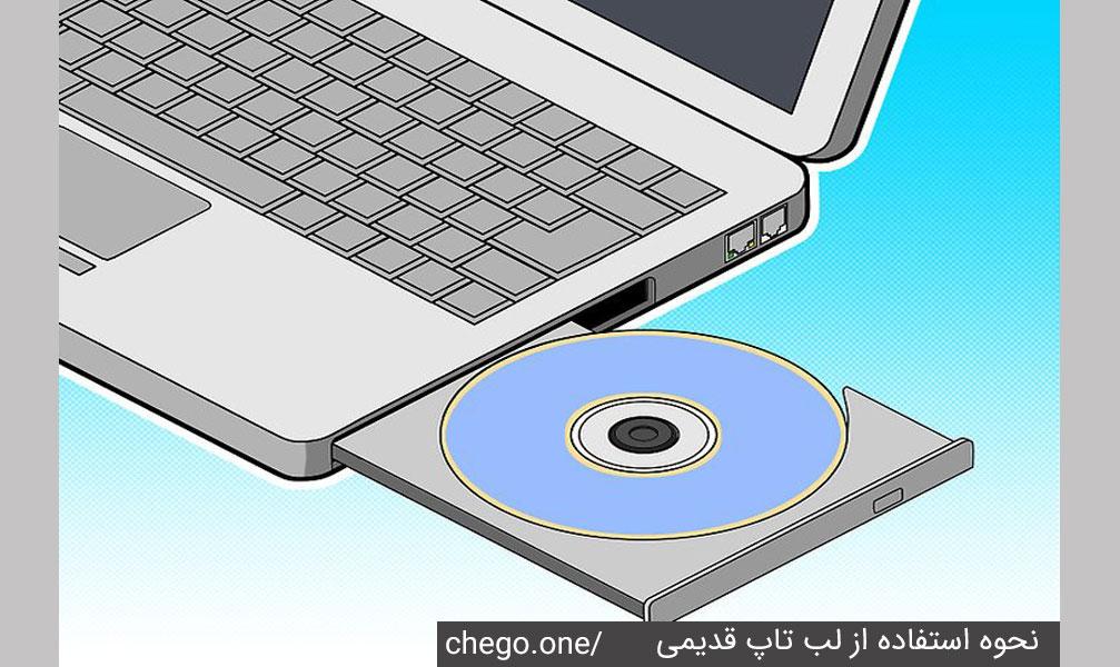 درگاه USB