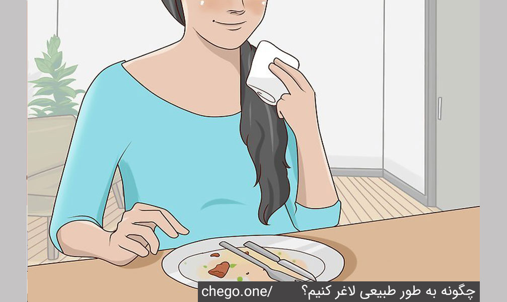 توجه به گرسنگی خود