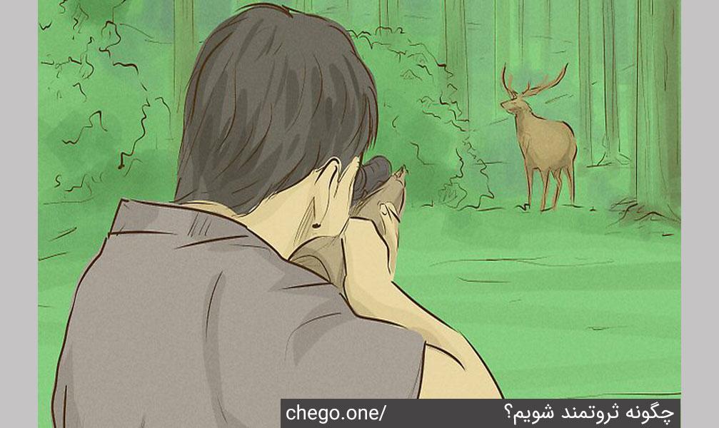 شکار کردن