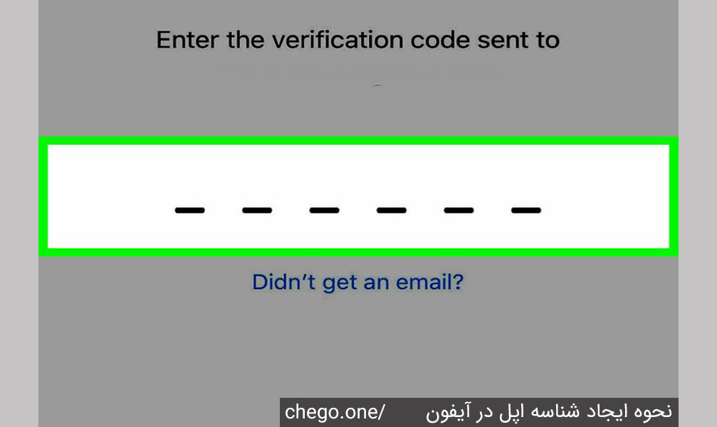 وارد کردن کد تایید