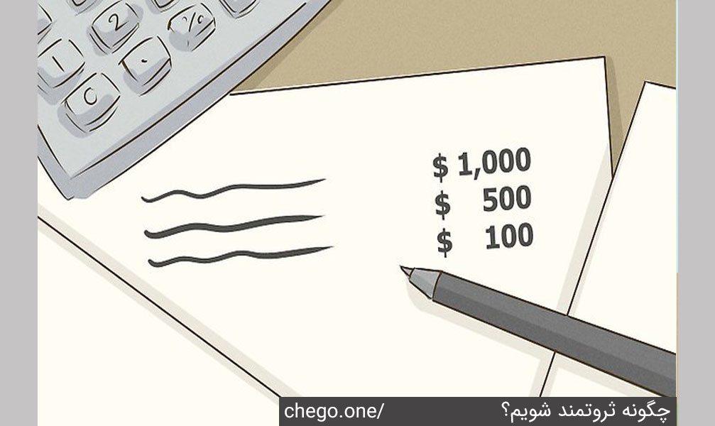 پیگیری هزینه ها