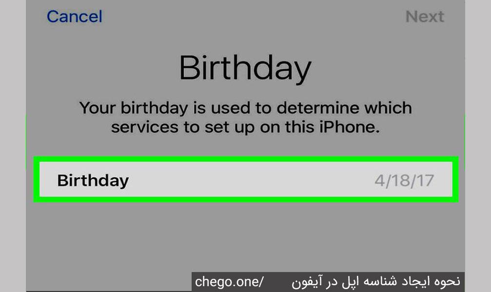 استفاده از گوشی اپل