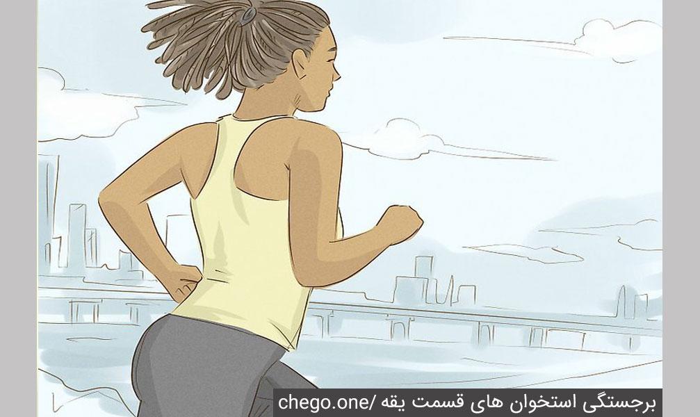 تمرینات شدید ورزشی