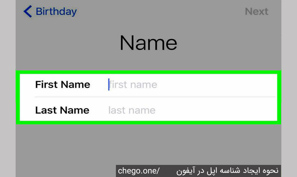 نام و نام خانوادگی