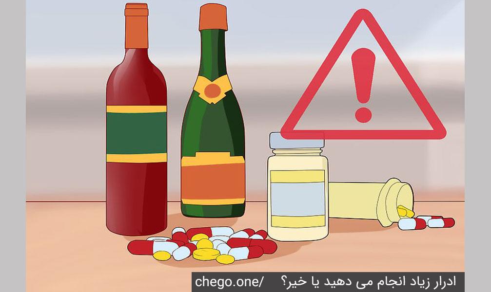توجه به داروهای مصرفی