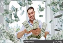 Photo of راه و روش ثروتمند شدن | نکات کلیدی