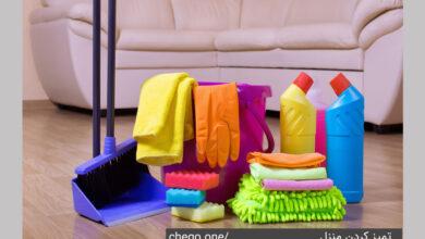 Photo of مراحل تمیز کردن منزل