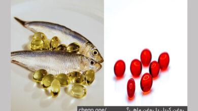 Photo of کدامیک برای شما بهتر است روغن کریل یا روغن ماهی؟