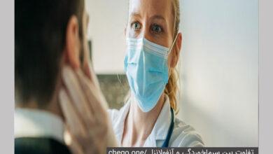 Photo of تفاوت بین سرماخوردگی و آنفولانزا