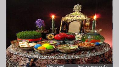 Photo of آداب و رسوم عید نوروز در ایران چگونه است ؟