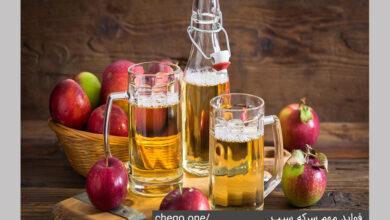 Photo of ۶ فائده مهم سرکه سیب