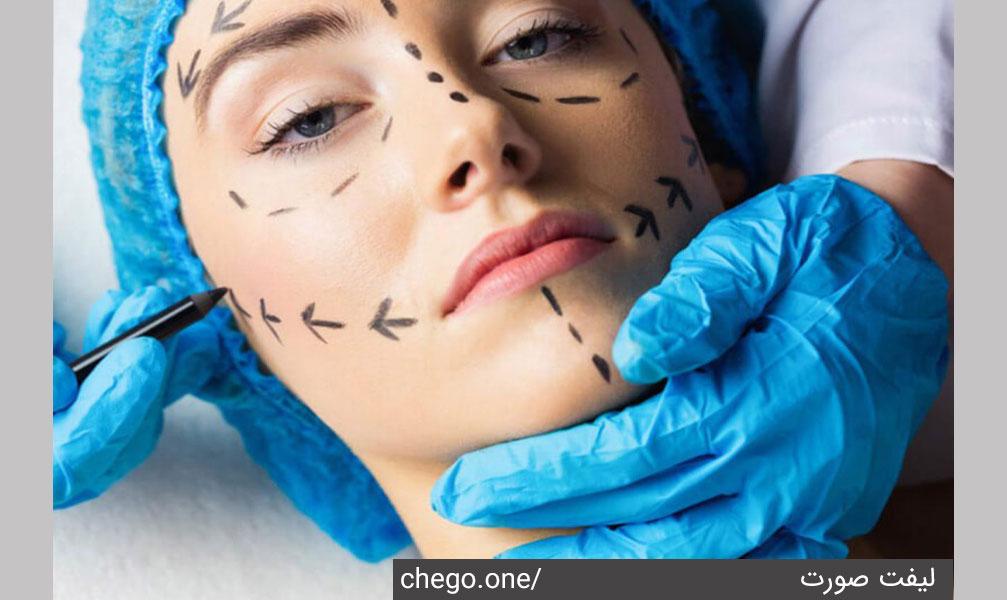 شیوه جراحی