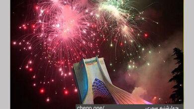 Photo of آداب و رسوم چهارشنبه سوری چگونه می باشد؟
