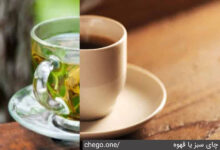 Photo of چای سبز یا قهوه