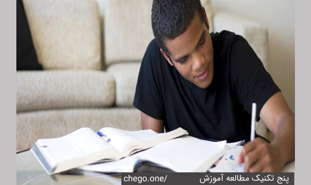 علت مطالعه بیشتر