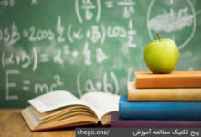 Photo of پنج تکنیک مطالعه آموزش