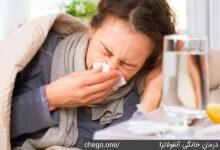 درمان خانگی آنفولانزا