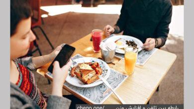 رابطه بین تلفن و افزایش وزن