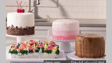 تزئین کیک خانگی