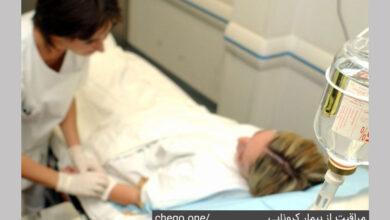 مراقبت از بیمار کرونایی