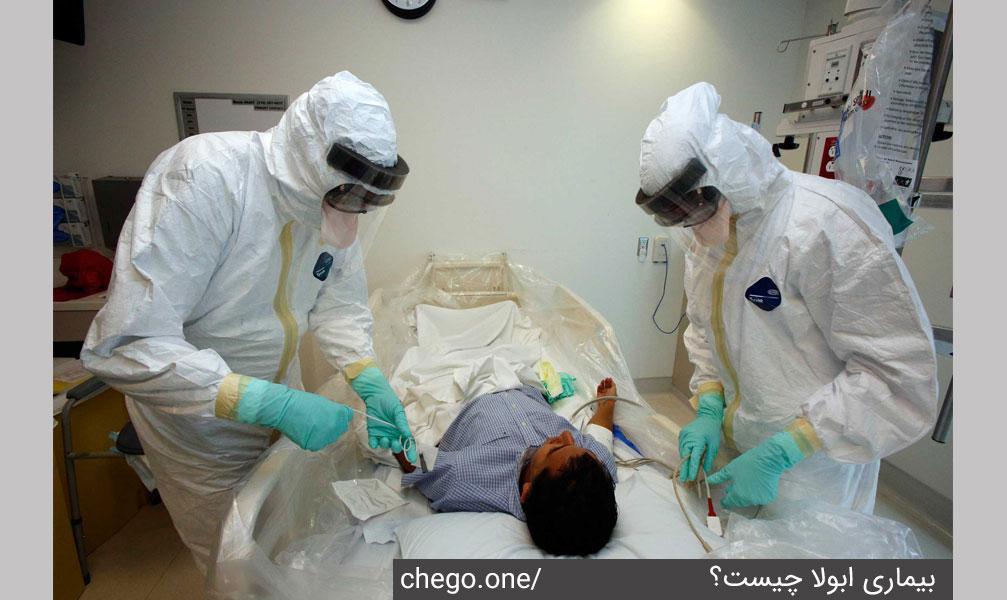 بیماری ابولا