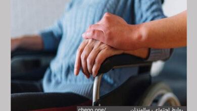 روابط اجتماعی سالمندان