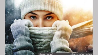 بیماری های زمستان
